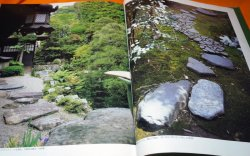 Photo1: Japanese Garden Book from Japan Japanese Stone Toro Lantern Flow of Water