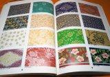 Japanese EDO Paper Pattern Book from Japan Design