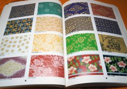 Photo1: Japanese EDO Paper Pattern Book from Japan Design
