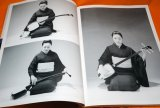 SHAMISEN HOW TO AND SHEET MUSIC BOOK Samisen Sangen from Japan Japanese