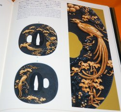 Photo1: The Ishiguro School of Japanese Sword Fittings Artists Book from Japan