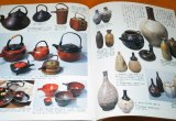 OLD JAPANESE LIVING TOOLS BOOK from JAPAN Tableware Furniture Clothing