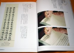 Photo1: HEART SUTRA SHAKYO Japanese Sutra Copying Book from Japan Calligraphy