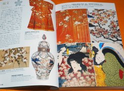 Photo1: Traditional Japanese Patterns and Motifs Book from Japan Pattern Design