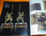 Meiji Period Minute Traditional Craft Art Work Book from Japan Japanese