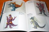 ULTRAMAN KAIJU ART WORKS 1971-1980 Tsuburaya Productions Book Japanese
