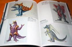 Photo1: ULTRAMAN KAIJU ART WORKS 1971-1980 Tsuburaya Productions Book Japanese