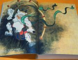 RIMPA SCHOOL Decorative Japanese Painting Book from Japan Rinpa Art