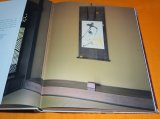 MAKE JAPANESE TRADITIONAL HANGING SCROLL and FOLDING SCREEN BOOK JAPAN