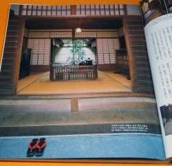 Photo1: KYOU-MACHIYA TRADITIONAL KYOTO WOODEN TOWNHOUSES BOOK from JAPAN JAPANESE