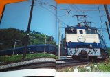 THE BLUE TRAIN PHOTO ALBUM GLORIOUS HALF A CENTURY BOOK from JAPAN JAPANESE