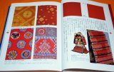Japanese Traditional Color Dictionary from Japan