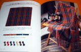 Tartan & Tweed Scottish Check Design and Ideas Book Scotland Japanese