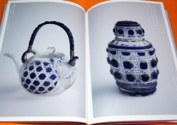 Photo1: KIRIKO Glass Art Works Book Edo Satsuma Japanese Traditional Crafts Japan