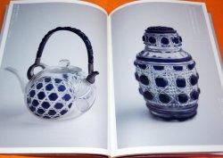 Photo1: KIRIKO Glass Art Works Book Edo Satsuma Japanese Traditional Crafts Japan