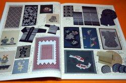 Photo1: KOGINSASHI Japanese Sashiko Stitching Work Design Collection Book Japan