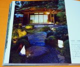 Invitation to Tea Gardens in Kyoto Japan Japanese Tea Ceremony Sado Chanoyu