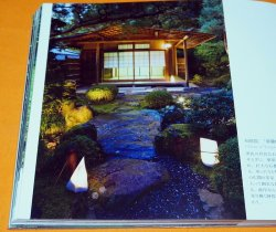 Photo1: Invitation to Tea Gardens in Kyoto Japan Japanese Tea Ceremony Sado Chanoyu