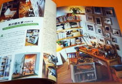 Photo1: Miniature Dollhouse Work by Takao Kojima Book Japan Japanese Room Furniture