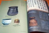 Furuta Oribe World Master of Japanese Tea Ceremony Book Japan Japanese
