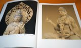 MATSUHISA SOURIN Wooden Buddhist Statue Carving Sculpture Book Japan