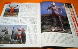 Photo1: Ultraman Era 1966-1971 Book Tokusatsu Ultra Q Kaiju Booska Tsuburaya Japan
