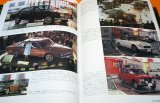 NISSAN PRINCE models TOKYO MOTOR SHOW 1954-1979 Book from Japan Japanese