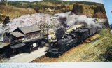 Japanese Steam Locomotive Showa Period Photo Book Japan SL C11 D51 9600 etc