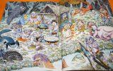 Shigeru Mizuk Japanese Monster YOKAI Japan Local Map Book KAPPA ONI TENGU