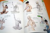 How to draw a Human Body Book Japan Japanese Sketch Skeleton Muscle Pose