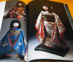 Photo1: Japanese Ichimatsu Doll Book Jaapn Traditional crafts Kimono