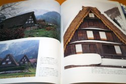 Photo1: KAYABUKI Japanese Thatching Traditional House book Japan thatched roof