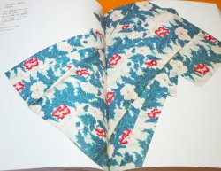 Photo1: Pattern of Japanese SUMMER KIMONO Book from Japan Obi Fan Hair Ornaments