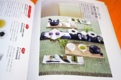 Photo1: Japanese Tea and Sweets WAGASHI Table Setting Book from Japan Japanese