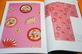 Japanese Meiji and Taisho Charming Pattern Kimono MUSLIN Book from Japan