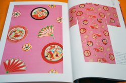 Photo1: Japanese Meiji and Taisho Charming Pattern Kimono MUSLIN Book from Japan