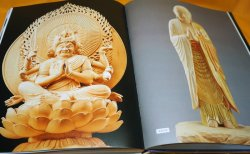 Photo1: Buddharupa Photo Book from Japan Japanese Statue of Buddha Buddhism