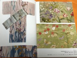 Photo1: Floral design Japanese KIMONO Picture book Meiji Taisho Showa eras in Japan