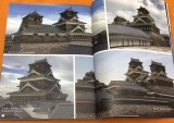 Kumamoto Castle Revive with a Huge Diorama Japanese Book from Japan