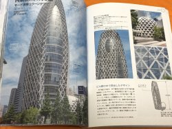 Photo1: Top 100 Most Amazing Buildings of Tokyo Japanese Book from Japan