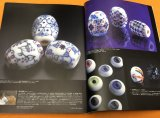 Tonbo-Dama Beautiful Traditional Japanese Glass Bead Book from Japan