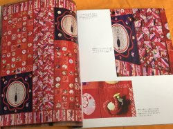 Photo1: Beautiful World of Old Cloth Japanese Patchwork Book from Japan Kimono