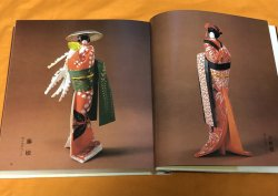 Photo1: Make Japanese Paper Craft Doll Washi Doll book from Japan