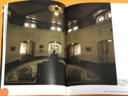 Photo1: Japanese Prison 30 Book from Japan Jail Gaol Penitentiary Detention center