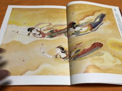 Photo1: The first Buddhist Painting to start with Colored Pencils Book Japanese