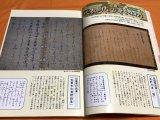 Introduction to KANA Book Japanese calligraphy HIRAGANA
