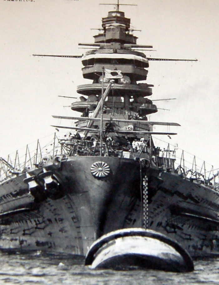 Eight Eight Fleet Japanese Navy Battleship Book From Japan