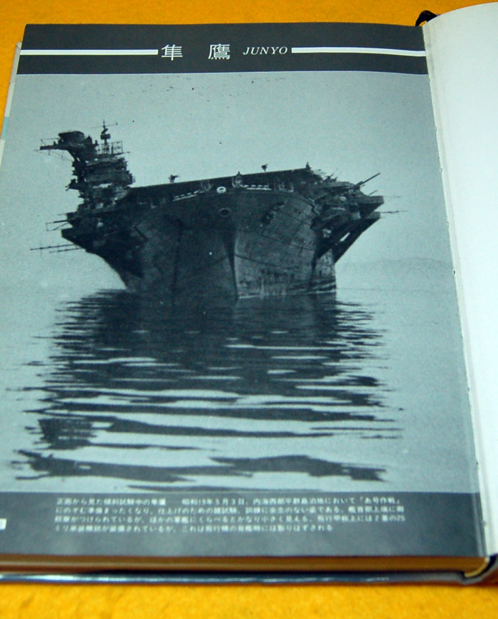 The Imperial Japanese Navy 4 Aircraft Carriers Book Junyo