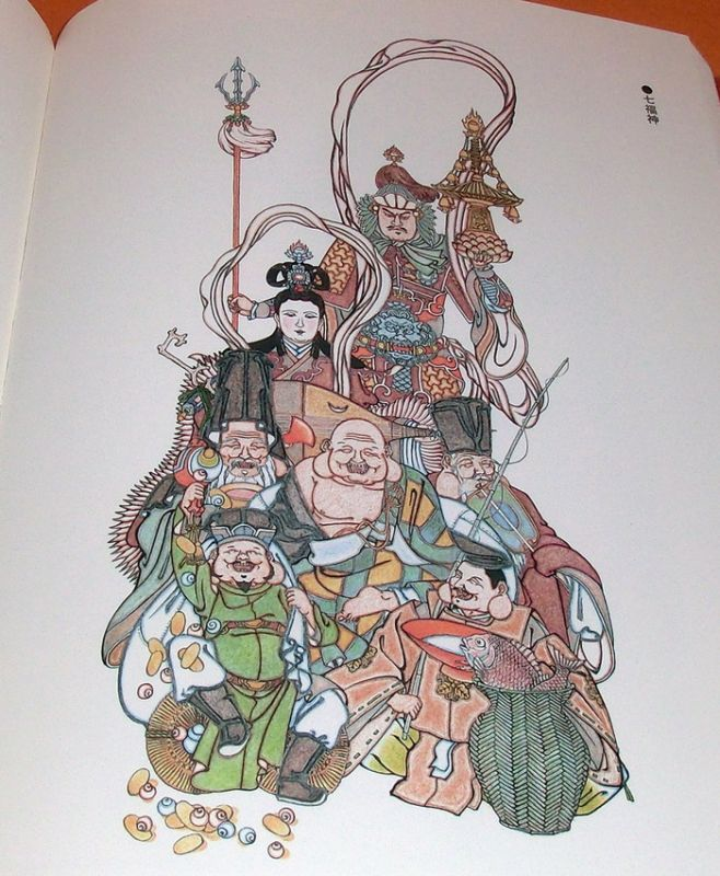 Photo1 Lets Draw Seven Lucky Gods Of Japan Book Japanese Good Fortune