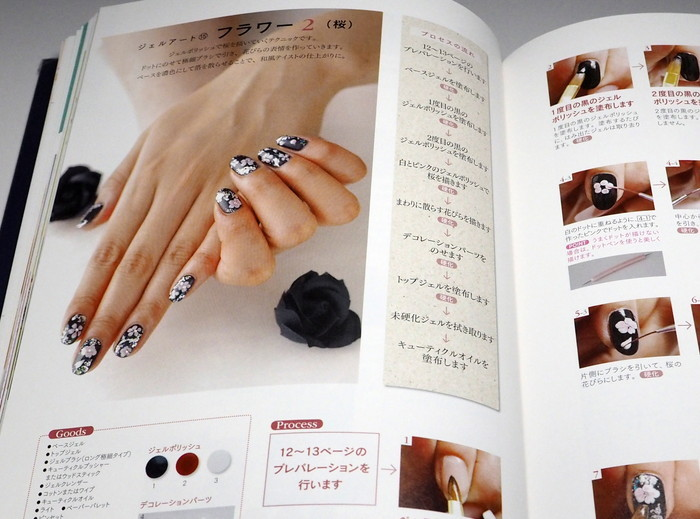 Gel Nail Bible book from Japan Japanese sculptured soft gel - Books ...